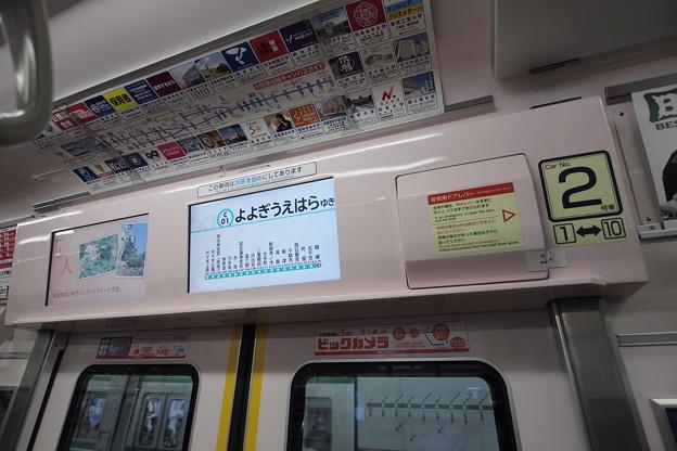 P7198958