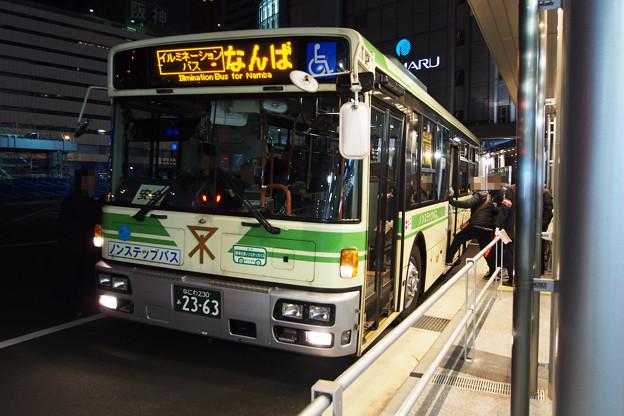 PC202799-e01