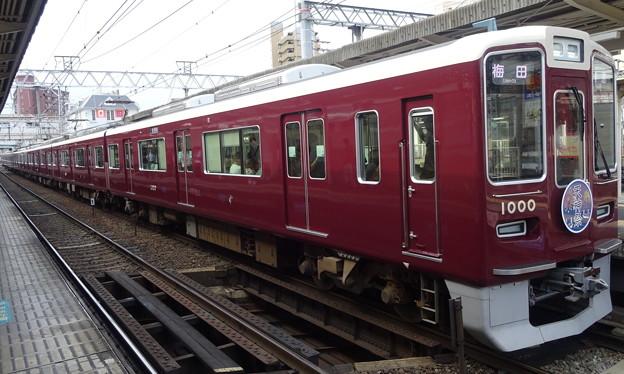 阪急電鉄1000系(1000編成)