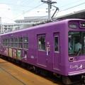 Photos: 嵐電(京福電鉄嵐山線)モボ611型614号「えびす屋号」+615号「特定健診号」