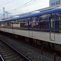 京阪電車3000系(3004編成)