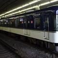 京阪電車3000系(3003編成)