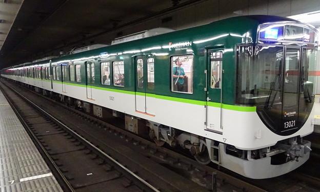 京阪電車13000系(13021編成)
