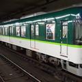 Photos: 京阪電車13000系(13021編成)