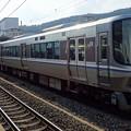 JR西日本近畿統括本部 琵琶湖線223系