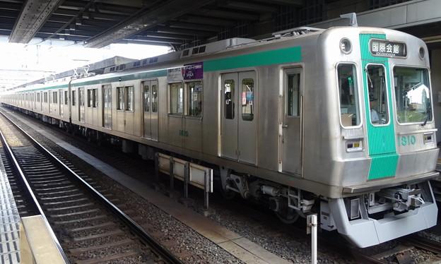 京都市営地下鉄烏丸線10系