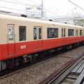 阪神電車8000系(原色編成/8245編成) 急行西宮行き(甲子園駅にて)