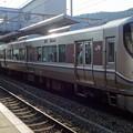 写真: JR西日本近畿統括本部 琵琶湖線225系