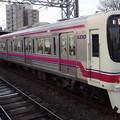 Photos: 京王線系統8000系(有馬記念場外発売日当日)