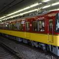 Photos: 京阪電車8000系(8009編成)