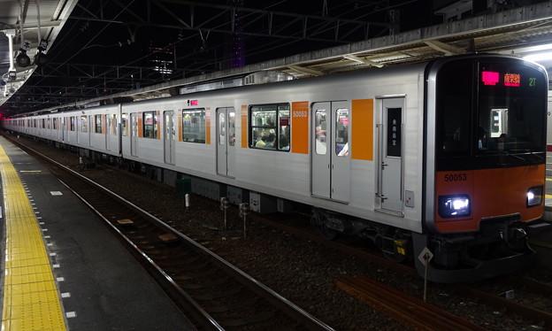 Photos: 東武スカイツリーライン50050系