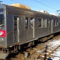 Photos: 長野電鉄8500系