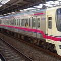 Photos: 京王線系統8000系(第33回フェブラリーステークス当日)