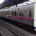 Photos: 京王線系統7000系(第33回フェブラリーステークス当日)