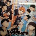 TOHO新宿  ハイキュー!! キャストサイン入りポスター♪