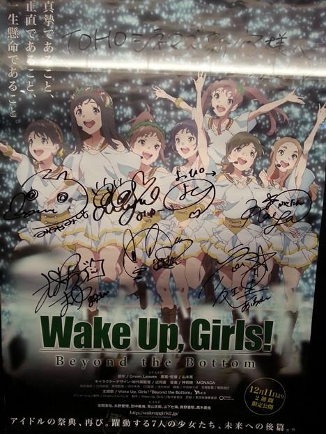 TOHO新宿  Wake Up Girls キャストサイン入り ポスター