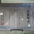 写真: 凪のあすから 卒業証書
