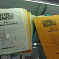 写真: SHIROBAKO 第1話 最終回 台本