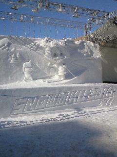 雪ミクちゃんかわいいー!