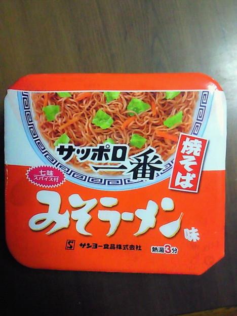 これ最初美味しいかもって期待してたけど。食べたらそうでも無かった。
