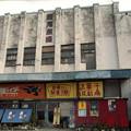 写真: 西尾劇場