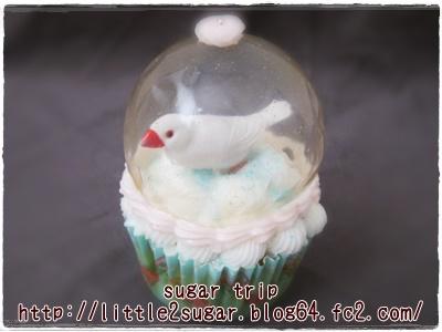 文鳥のスノードーム・カップケーキ2-1