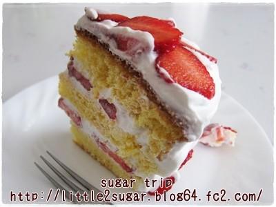 いちごのショートケーキ1-2