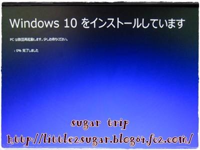 Windows10リカバリ3