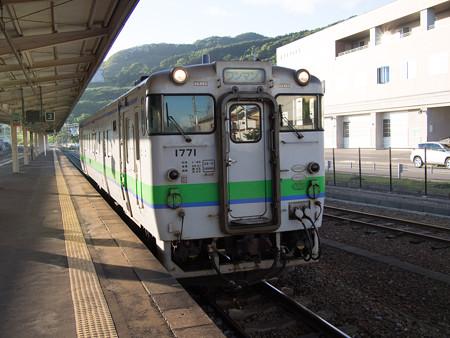 P8130396