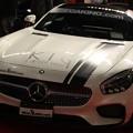 MegaKing MercedesBenz