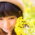 Photos: アイタイナ