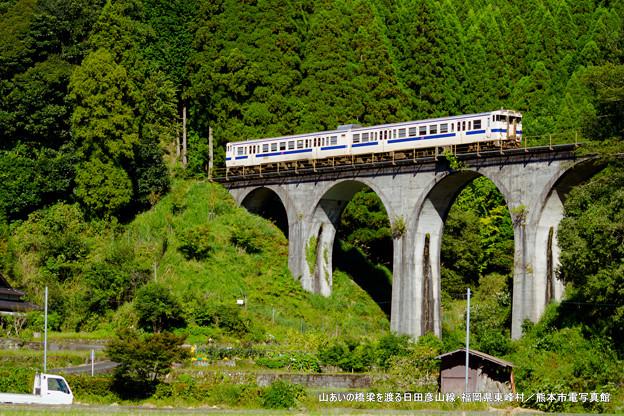 山あいの橋梁を渡る日田彦山線。
