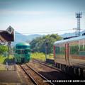 Photos: 去る列車。
