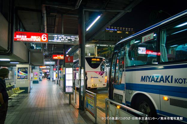 かつての高速バスのりば。