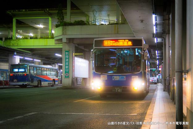 山鹿行きの産交バス。