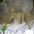 写真: 臼杵石仏 山王山石仏(2)