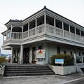 写真: 小浜温泉(1)観光案内所