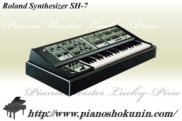 Roland Synthesizer SH-7