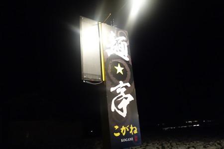 DSC00134