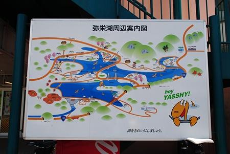 mineoohasi_iwakuni_map