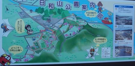 hiyoriyamakouen_isinomaki_map