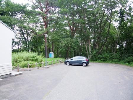 sakiyamanosiohukiana02
