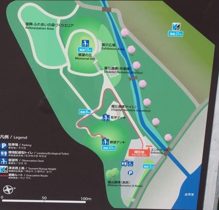 memorial_park_nakanohama_map