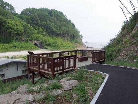 memorial_park_nakanohama41
