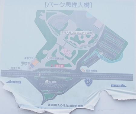 mitinoeki_tanohata_map