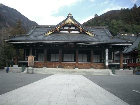minobuyama9