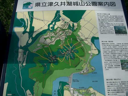 tukuiko_map