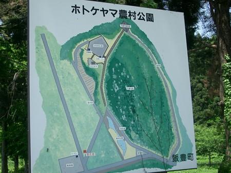 nakamurakannon_map