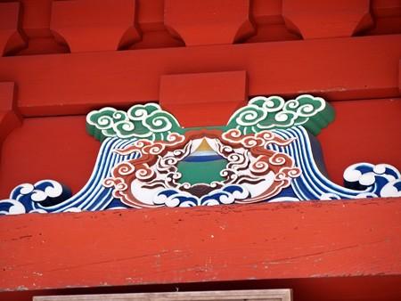 kaibarahatimannguu26
