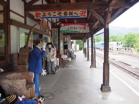 wakasaeki33